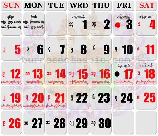 calendar 2015 blank