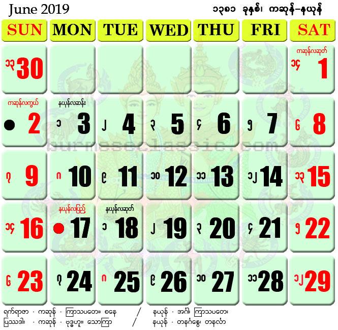 daily calendar 2019 july