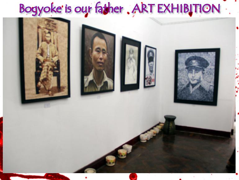 Burmese bookshelf images the best myanmar