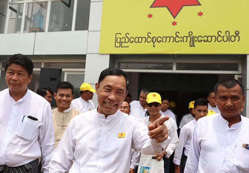In Myanmar, General-Turned-Politician Hopes His Party Sees Success in Coming Election