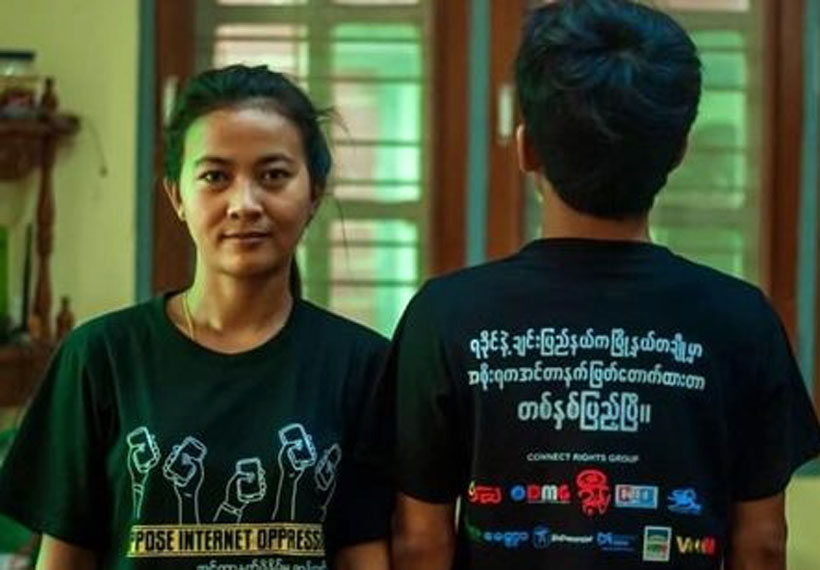 Myanmar Called to End Yearlong Internet Blackout in Volatile West
