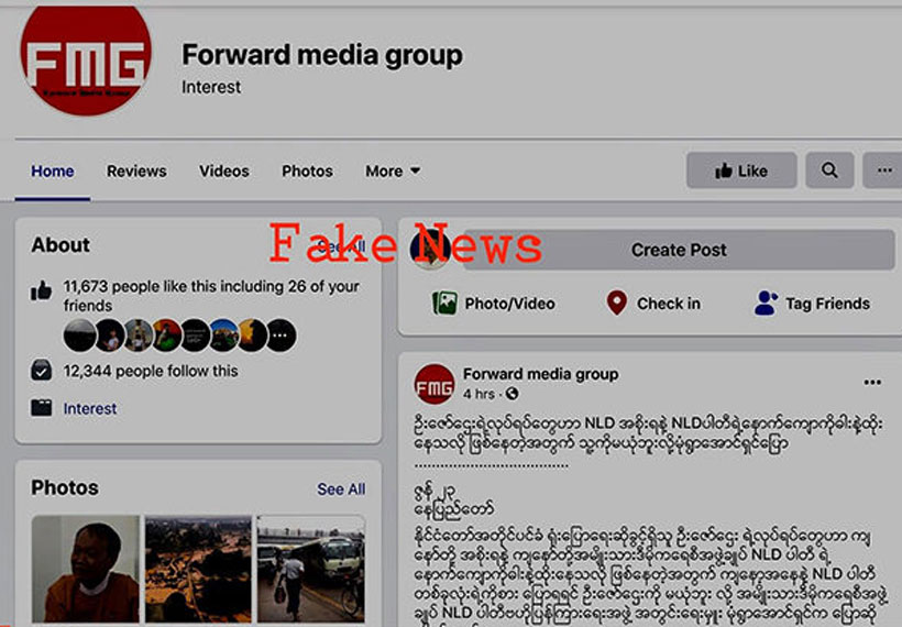 Myanmar Govt Vows Legal Action Against Fake News Sites